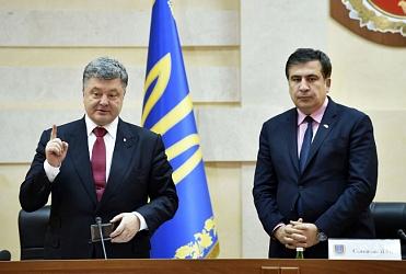 Новая угроза украинской государственности